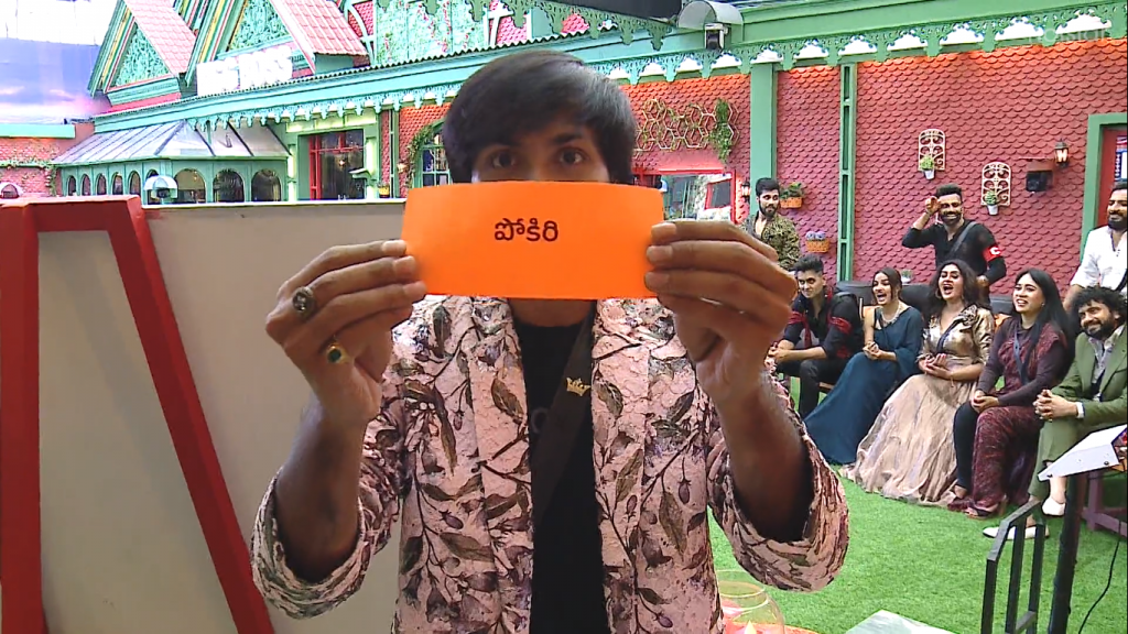 Guess the movie name task in Bigg Boss House